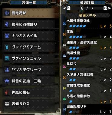 hyakuyumi4.jpg