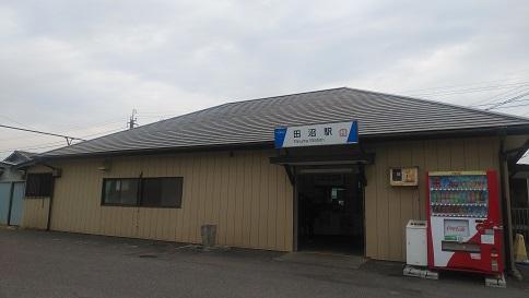 karayama1.jpg