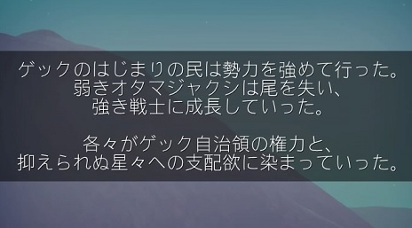 nms3.jpg