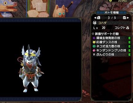 raizyumi2.jpg